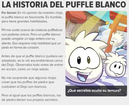 La historia del puffle blanco